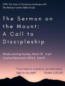 Lenten Bible Study @ Cosmos Restaurant